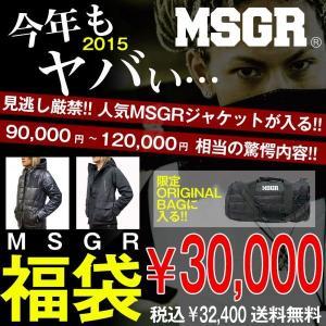 MSGR/福袋 2015 MSGR/福袋 メンズ/メッセンジャー/送料無料/MSGR2015LUCKYBAG/福袋3万円/ストリート|owl