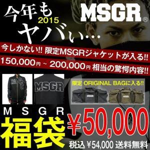 MSGR/福袋 2015 MSGR/福袋 メンズ/メッセンジャー/送料無料/MSGR2015LUCKYBAG/福袋5万円/ストリート|owl