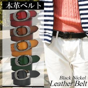 ベルト/本革/レザー/カラーベルト/バックル/ブラックニッケル/メンズ/メンズファッション/上質レザー|owl