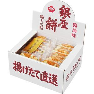 銀座花のれん 銀座餅 14枚入 揚げ煎餅 せん...の関連商品4