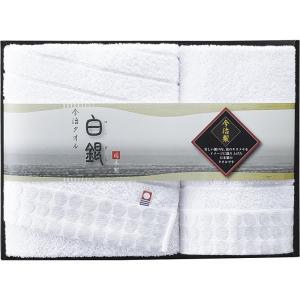 今治製タオル 白銀フェイスタオル&ウォッシュタオル タオル H-89150 快気祝い owlsalcove