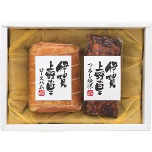 お歳暮 御歳暮 ギフト 伊賀上野の里ロースハム&つるし焼豚 肉 ギフト 詰め合わせ SA-30A ハム・ソーセージ|owlsalcove