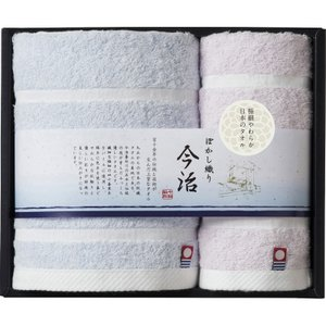 日本名産地今治ぼかし織りフェイスタオル&ハンドタオル タオル TMS1506201 快気祝い|owlsalcove