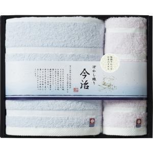 日本名産地今治ぼかし織りバスタオル&ハンドタオル タオル TMS3006204 快気祝い|owlsalcove