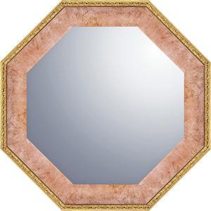 ヴィンテージ八角ミラー19.5cmピンク 鏡 VM-02002 引越し祝い 新築祝い|owlsalcove
