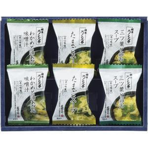 ろくさん亭 道場六三郎 スープギフト H-6A インスタント味噌汁 お供え 香典返し|owlsalcove