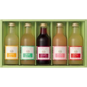 お歳暮 御歳暮 ギフト りんご村からのおくりもの長野県産果汁100%ジュース詰合せ 飲料 HM-5 プチギフト 御祝ギフト|owlsalcove