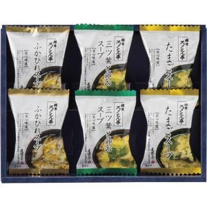 ろくさん亭 道場六三郎 スープギフト L-6A インスタント味噌汁 香典返し|owlsalcove