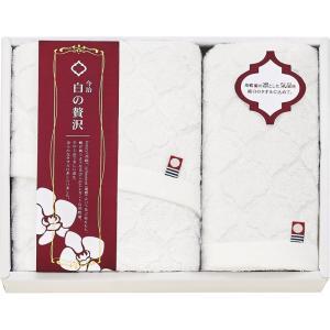 今治製タオル 白の贅沢フェイスタオル&ハンドタオル タオル IMK59150 快気祝い|owlsalcove