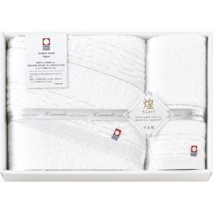 今治製タオル きらめきバスタオル&ハンドタオル タオル IMT52300WH 快気祝い|owlsalcove