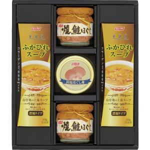 ニッスイ 缶詰・びん詰・ふかひれスープセット KBS-25C|owlsalcove