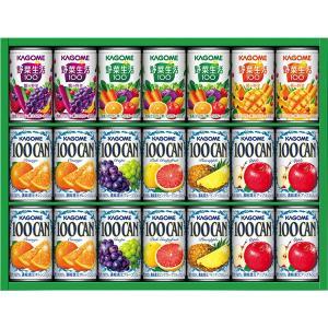 お歳暮 御歳暮 ギフト ジュース詰め合わせ カゴメ フルーツ・野菜飲料ギフト KSR-25N|owlsalcove
