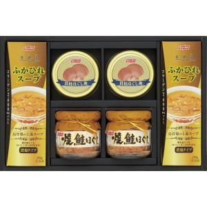ニッスイ 缶詰・びん詰・ふかひれスープセット KBS-30C|owlsalcove