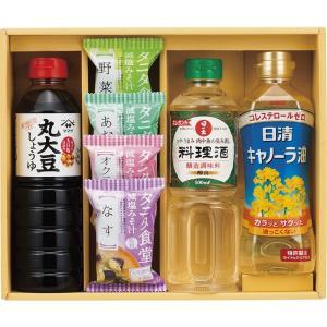 お歳暮 御歳暮 ギフト 風味豊かなヘルシーみそ汁バラエティセット HTN-25 owlsalcove