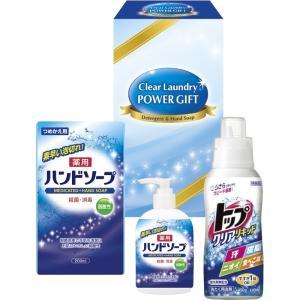 クリアランドリーパワーギフト CPG-15 洗剤ギフト