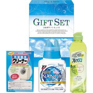 ナノ洗浄バラエティ洗剤セット CWK-BM 洗剤ギフト