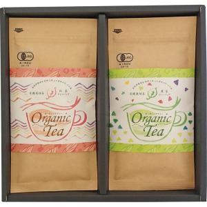 伊勢園 茶師六段の作った有機栽培茶詰合せ YU-20|owlsalcove