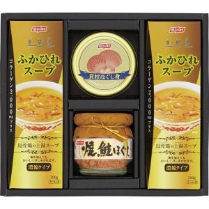 ニッスイ 缶詰・びん詰・ふかひれスープセット KBS-20C|owlsalcove