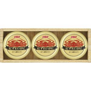 ニッスイ 紅ずわいがに缶詰ギフトセット NK-30|owlsalcove