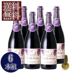 甘口 スパークリング 蒼龍葡萄酒 マディルージュ コンコード NV 酸化防止剤無添加 お得な6本セット 日本 山梨 750ml 赤ワイン|owlsalcove
