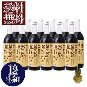 お歳暮 御歳暮 ギフト 葡萄ジュース ぶどうジュース 蒼龍葡萄酒 100%葡萄果汁 赤 ジュース お得な12本セット 日本 山梨 720ml ギフト|owlsalcove