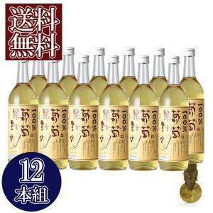 お歳暮 御歳暮 ギフト 葡萄ジュース ぶどうジュース 蒼龍葡萄酒 100%葡萄果汁 白ぶどう ジュース お得な12本セット 日本 山梨 750ml ギフト|owlsalcove
