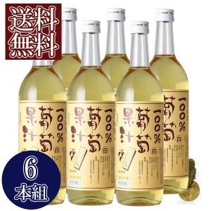 お歳暮 御歳暮 ギフト 葡萄ジュース ぶどうジュース 蒼龍葡萄酒 100%葡萄果汁 白ぶどう ジュース お得な6本セット 日本 山梨 750ml ギフト|owlsalcove