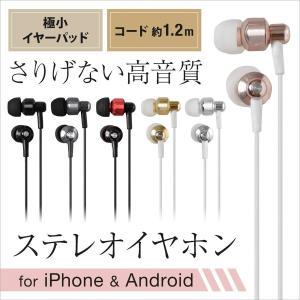 ◆◇ 商品説明 ◇◆  iPhone・スマートフォン・iPad等の φ3.5mmステレオミニプラグ対...