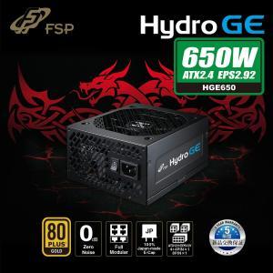 PC電源 650W ATX電源 80PLUS GOLD取得 パソコン用 ゴールド 認証 PLUG-IN 着脱式|owltech