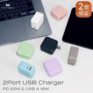 USB充電器 ACアダプタ PowerDelivery対応 Type-C×1ポート Type-A×1...