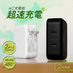 USB充電器 AC充電器 USB Type-C×2ポート 30W+18W Power Delivery-PPS対応 宅C owltech