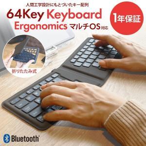 ◆◇ 商品特長 ◇◆  ・人間工学に基づいたBluetoothキーボード ・自動ON / OFF機能...