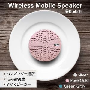 Bluetoothスピーカー クリアなサウンド ワイヤレス 宅C 増税前スペシャルセール|owltech