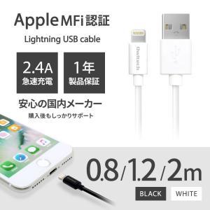 iPhone ケーブル ライトニング 充電ケーブル  0.8...