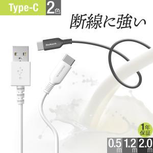 Type-C USB ケーブル 充電 データ転送 Android スマホ タブレット 0.5m 1.2m 2m タイプC 3A 増税前スペシャルセール owltech