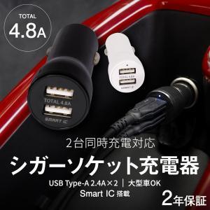 シガーソケット充電器 USB カーチャージャー 車載 2ポート DC12V / 24V 大型車 スマホ タブレット smartIC搭載 宅C|owltech