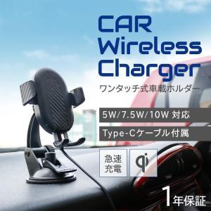 スマホホルダー 車載用 ワイヤレス充電対応 スマートフォンフォルダー|owltech