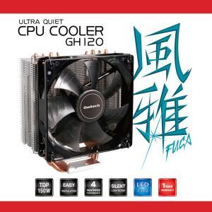 CPUクーラー 静音120mmファン サイドフローマルチCPUクーラー 風雅 宅配便|owltech