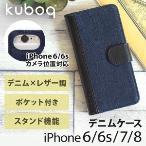 iphoneケース iPhone8/7/6s/6対応 人気のヴィンテージデザインと上質なPUレザーの...