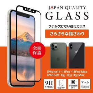 ◆◇ 商品仕様 ◇◆  ■対応機種:iPhone 11/XR(OWL-GPIB61F-BAG)、iP...