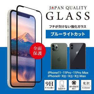 ◆◇ 商品仕様 ◇◆  ■対応機種:iPhone 11/XR(OWL-GPIB61F-BBC)、iP...