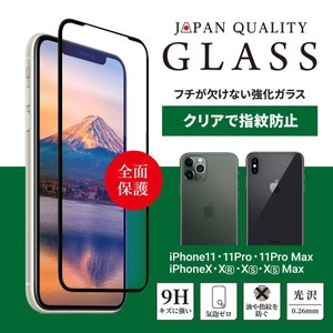 ◆◇ 商品仕様 ◇◆  ■対応機種:iPhone 11/XR(OWL-GPIB61F-BCL)、iP...