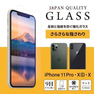 ◆◇ 商品仕様 ◇◆  ■対応機種:iPhone 11/XR(OWL-GSIB61-AG)、iPho...