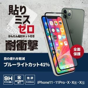 ◆◇ 商品仕様 ◇◆  ■対応機種:iPhone 11/XR(OWL-GUIB61F-BBC)、iP...