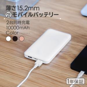 モバイルバッテリー 10000mAh SmartIC 増税前スペシャルセール owltech