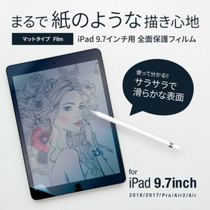◆◇ 商品説明 ◇◆  iPadの画面をキズや汚れから守りながら、特殊な 表面加工により紙に鉛筆で描...