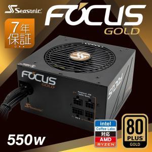Seasonic 80PLUS Gold認証取得 ATX電源 FOCUS 550W 宅配便|owltech