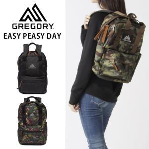 GREGORY / グレゴリー EASY PEASY DAY イージー ピージーデイ  バックパック
