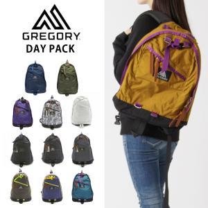 グレゴリー リュック デイパック 65169 GREGORY DAY 【12色】 バックパック メン...