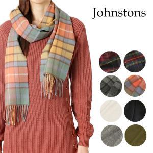 ジョンストンズ マフラー SCARF プレーン タータンチェック スカーフ WA000016 メンズ...